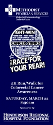 Race for your Rear in Gear 5K run/walk logo