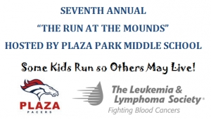 7th Annual Run at the Mounds -XC-MS logo